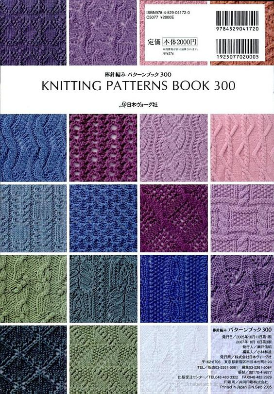 Knitting Stitch Pattern Books : Amazing Japanese Knitting Stitch collection with lots of texture and some ast...