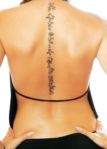http://www.perfectlady.ro/poze/tatuaje-sexy/tatuaje-hot.html