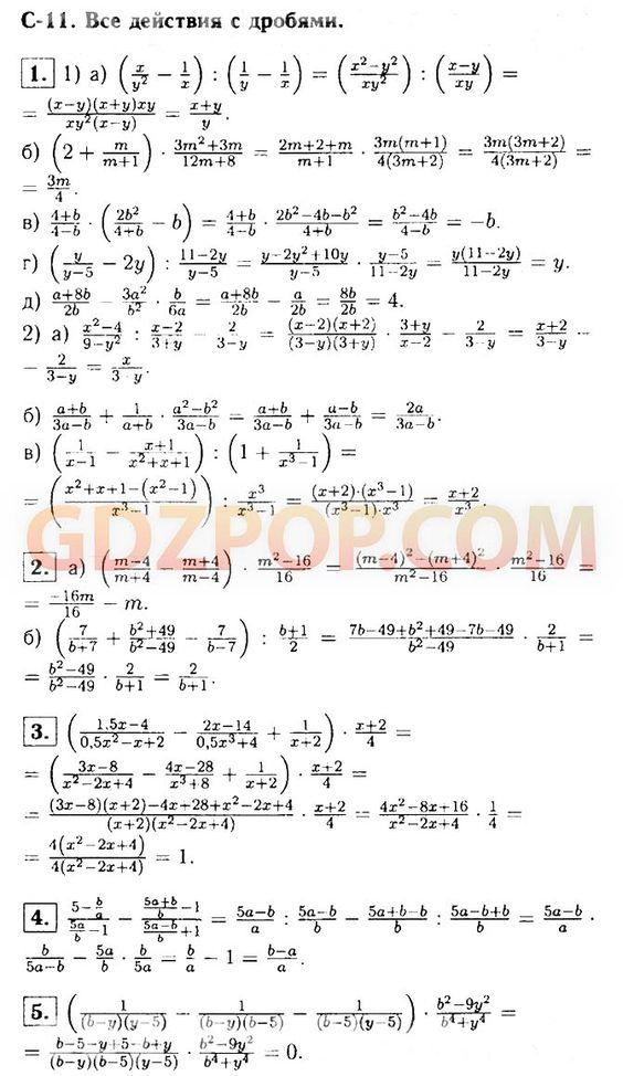 Решебник по математике 4 класс моро упражнения для закрепления участник лжного кросса 8 мин