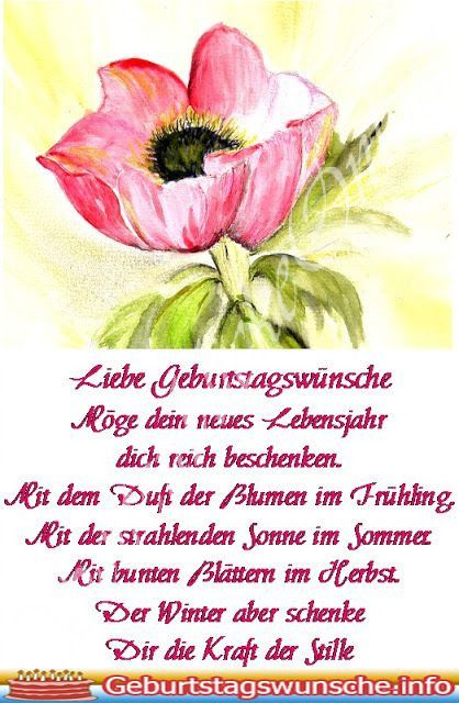 70 Geburtstag Der Oma Geburtstag Gedicht Gedicht Oma Geburtstag