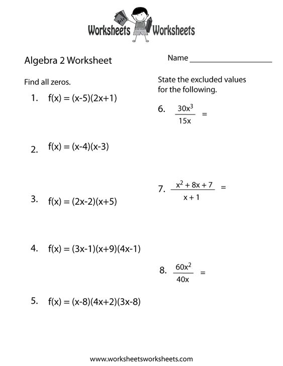 spelman essay question 2012 When you have essays questions, you can get answers from business tutors on justanswer here are answers to essays questions asked in june 2012 - page 1.