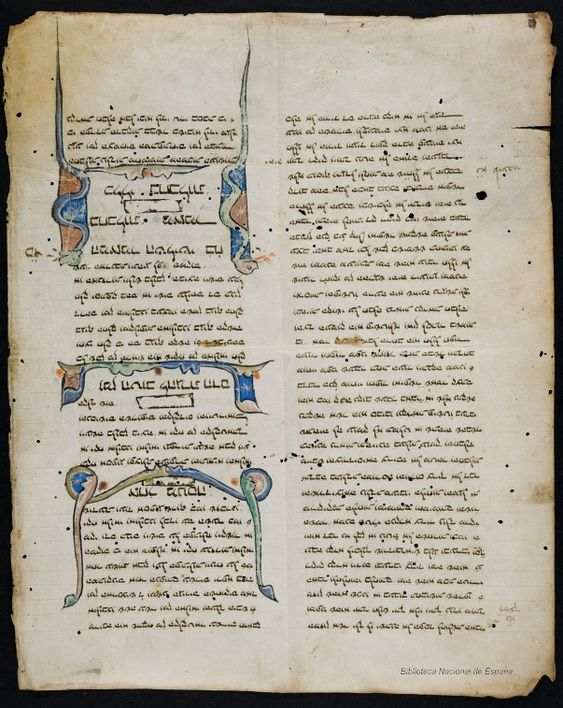 Los manuscritos hebreos de la BNE