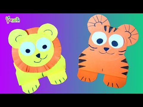 15 Art And Craft Ideas For Kids Easy Craft For Kids At School بالعربي نتعلم Crafts For Kids Easy Crafts For Kids Preschool Diy Crafts