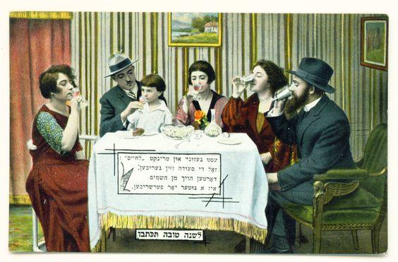 rosh hashanah postcards