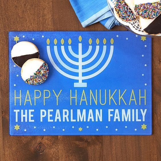 Happy Hanukkah Glass Cutting Board