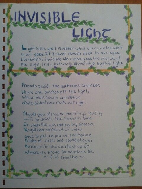 Waldorf ~ 6th grade ~ Physics: Light ~ Invisible Light from Goethe ~ main lesson book