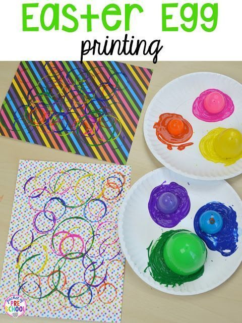 Process art for Easter... egg printing. Plus peeps 5 senses and taste test FREEBIE. For preschool, pre-k, and kindergarten.