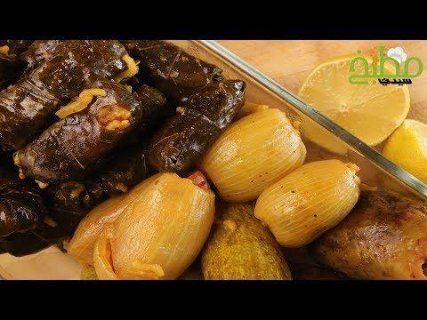 اليالنجي بالفيديو يعتبر طبقنا لليوم مميز جدا وهو من أنواع المحاشي ويعرف باسم اليالنجي وما يميز هذا الطبق عن غيره بأنه لا يحتوي على Food Arabic Food Beef