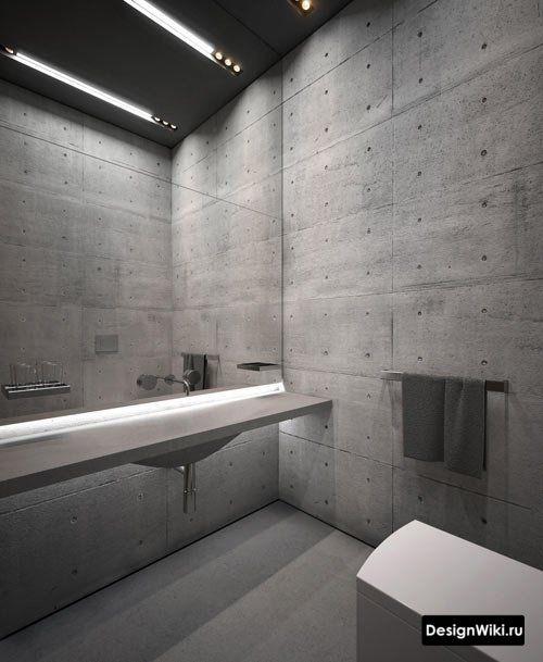 Ванная в бетоне посмотреть гена бетон