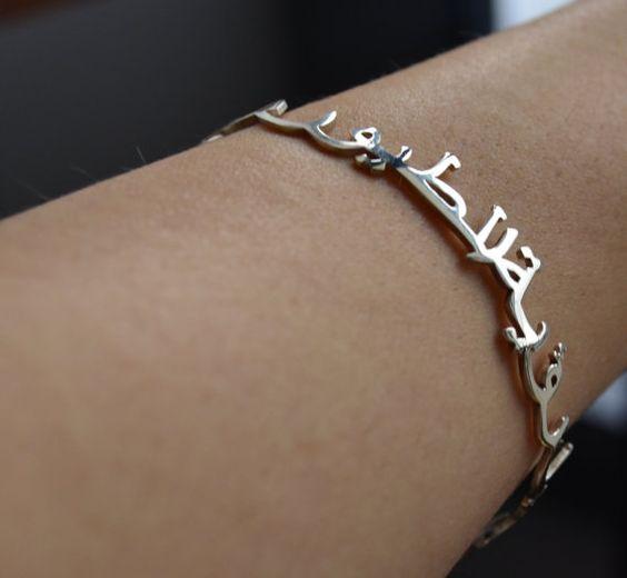 Arabic Calligraphy Silver Bangle Bracelet Jewellery