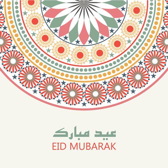 20 Wonderful Eid Mubarak Ideas: Beautiful, Festivals And The O'jays On Pinterest