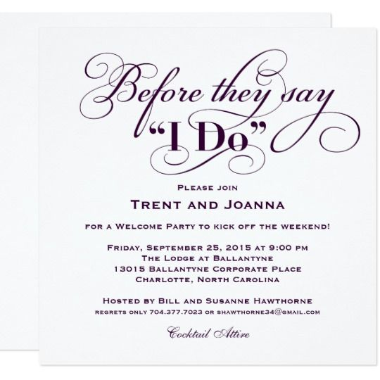 Before They Say I Do Purple Wedding Welcome Invitation Zazzle Com In 2020 Welcome To The Party Dinner Party Invitations Wedding Party Invites