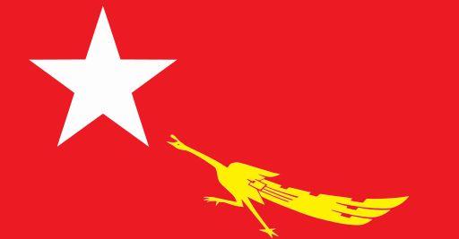 Myanmar Flag ~ Breaking News