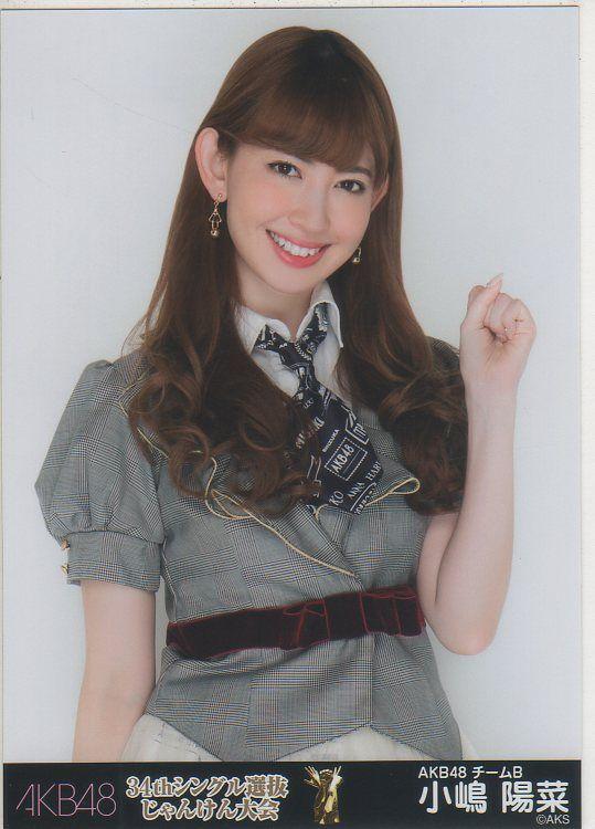 【埼玉県から来ました!こじはること小嶋陽菜】46: AKB48,SKE48画像掲示板♪