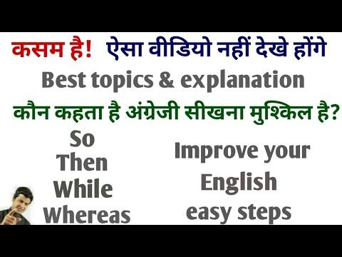 Spoken English Sir Videos Youtube Speaking English Learn English English Grammar