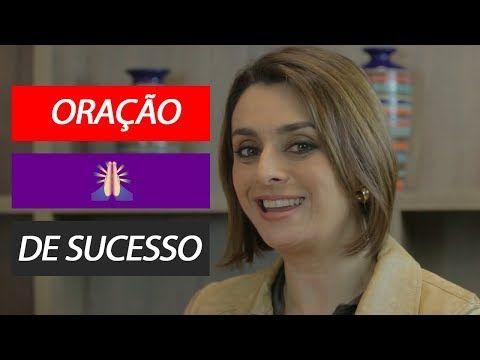 Youtube Com Imagens Oracao Hoponopono Oracao Lei Da Atracao
