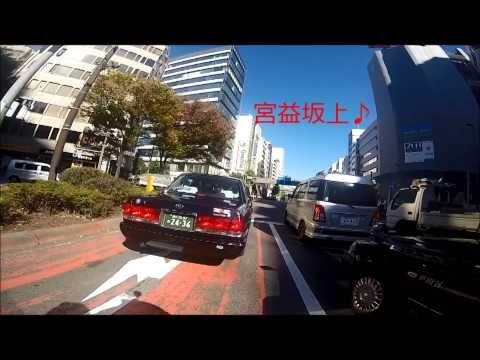 はじめてのGopro!試し撮りバイク編 R246渋谷→神宮外苑