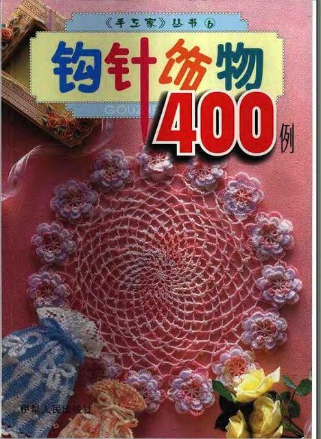 400 JAPONESA - Daniela Muchut - Веб-альбомы Picasa