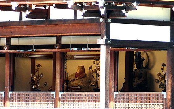 121116_152 Japon - L'automne à Kyôto - Le Kinkaku-ji ou le Temple du Pavillon d'or