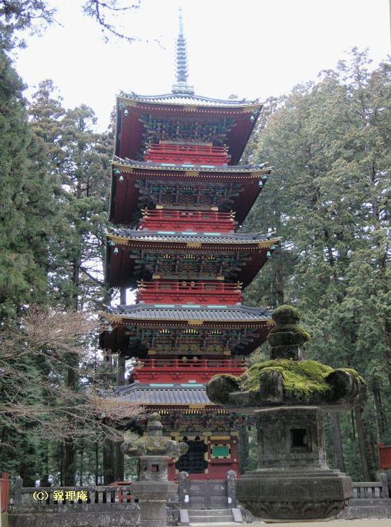 日光・東照宮五重塔(Tousyouguu 5-storied Pagoda- Important Cultural Treasure in Nikko,Tochigi)
