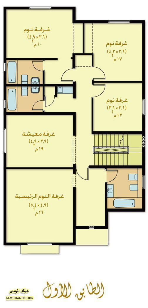 تصاميم معماريه منتديات شبكة المهندس Floor Plans Diagram