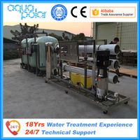 China industrial reverse osmosis water purification systems for africa water treatment http://m.alibaba.com/product/60501069968/China-industrial-reverse-osmosis-water-purification.html