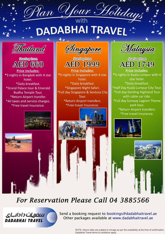 Malaysia Singapore Thailand Summer Holiday Package Visit Www