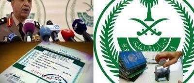 #اليمن   داخلية السعودية توضح الموعد المحدد لتنفيذ القرار الخاص بالتأشيرات