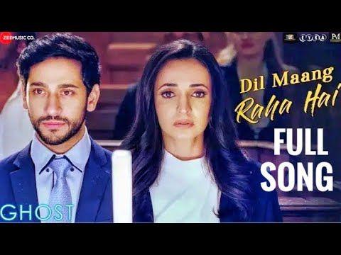 Dil Mang Raha Hai Mohlat Full Video Song Yaseer Desai Dil Maang Raha Ha Mp3 Song Download Mp3 Song Songs