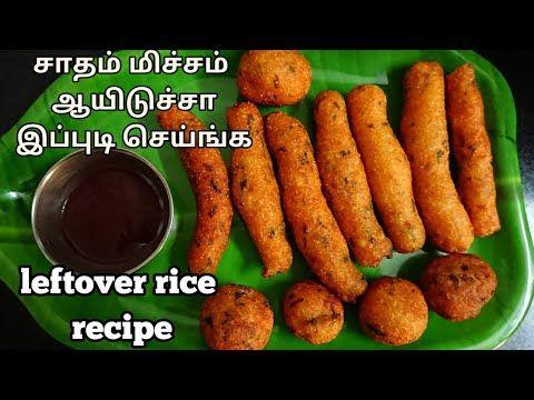Leftover Rice Recipe In Tamil Leftover Rice Recipe Healthy