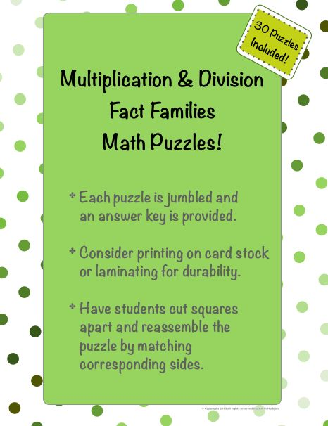 Multiplication and Division Math Puzzles! {30 Puzzles} | Fact ...