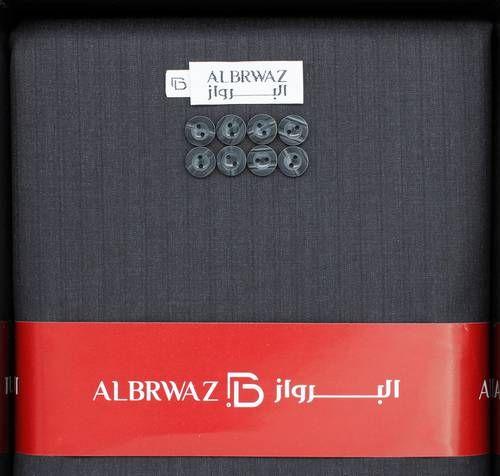 قماش Albrwaz N905 Coding Qr Code