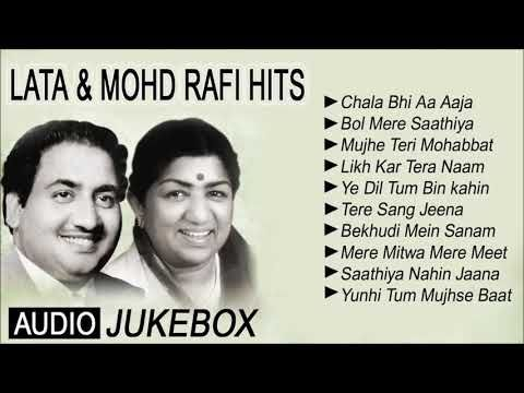 Free songs file zip mp3 old rafi hindi mohammad download Mohammed Rafi