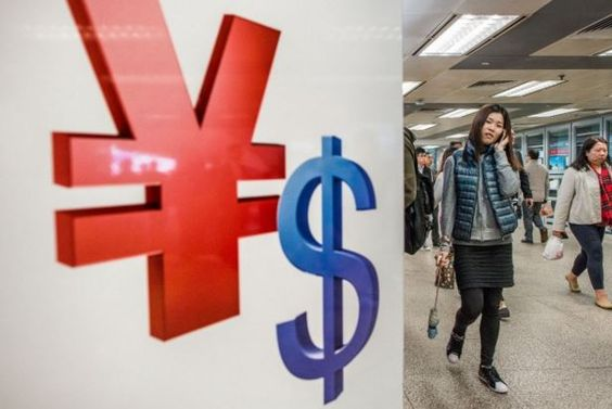 中国经济的新定位