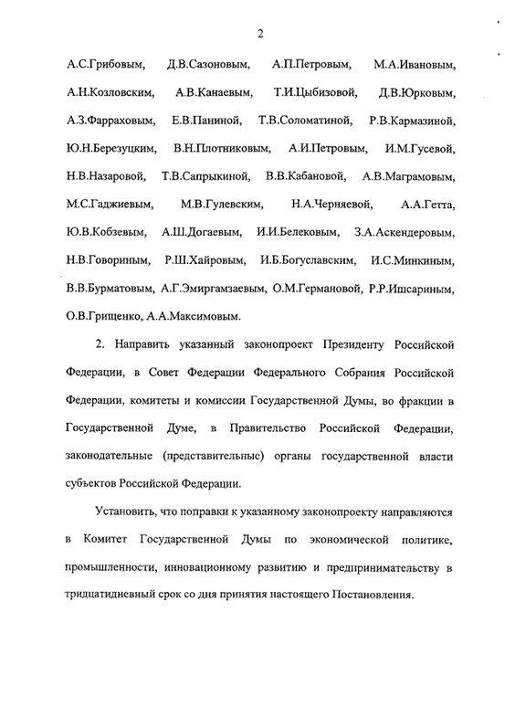 Скачать коап рф pdf