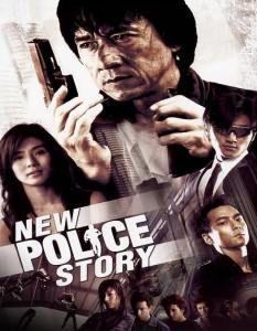 A Hora Do Acerto 2004 New Police Story