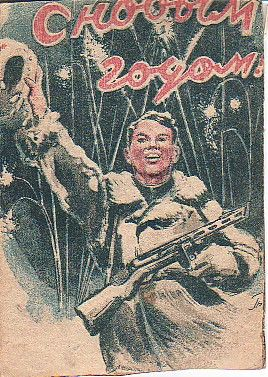 Happy New Year USSR WWII: