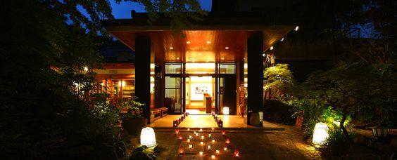 虎幻庭レストラン