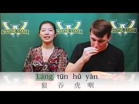 Youtube chinese language
