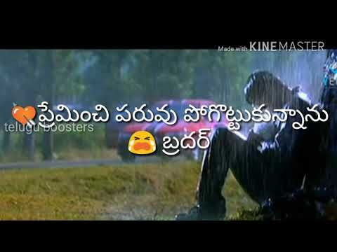 Best Whatsapp Status Video Telugu Love Failure Heart Touching Status Youtube Love Failure Life Words Youtube