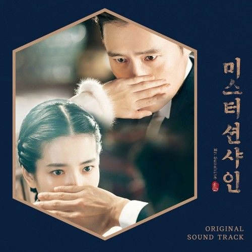 Various Artists Mr Sunshine Ost With Images