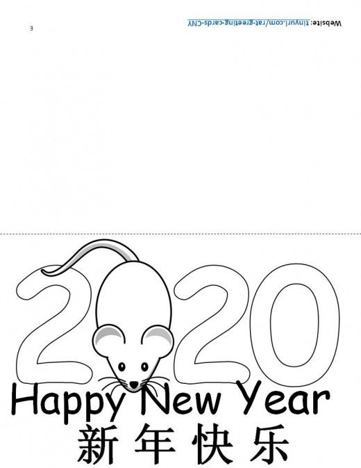 Card To Print For 2020 Chinese New Year Chinese New Year Crafts For Kids Chinese New Year Crafts Chinese New Year Activities