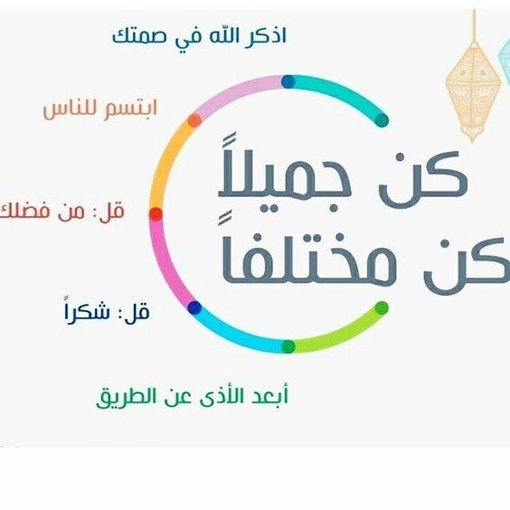 بتوقيت بيروت اخبار لبنان و العالم Health Day Health Expert Diabetes