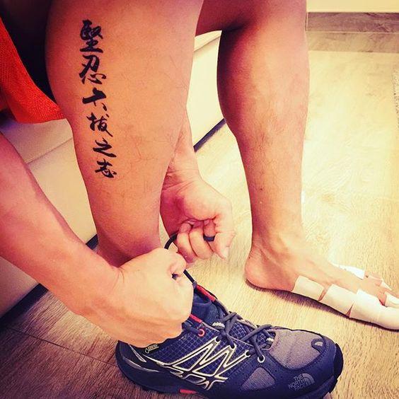 Custom Temporary Tattoos by TOOD - 堅忍不拔之志