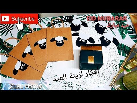 Pin By Fangus On فاطمة In 2020 Zuzu Cards Gifts