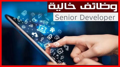 مطلوب مطور تطبيقات Ionic Senior Developer Mobile App Development Companies Mobile App Development Android App Development