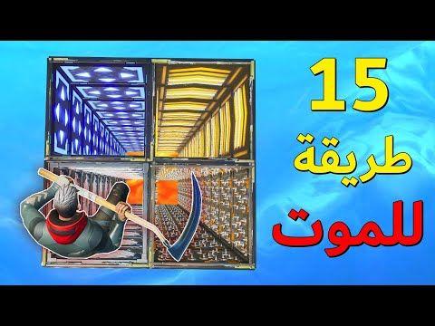 Pin By ياصاحب الزمان On Islam Hadith Islam Hadith Hadith Islam