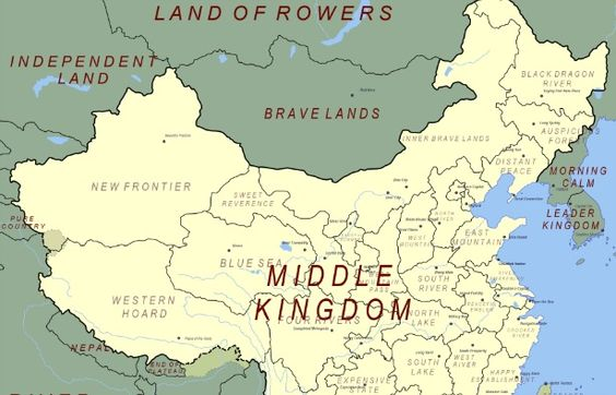 From 'Auspicious Forest' to 'Happy Establishment': A Literally Translated Map of China - Translating Chinese province names into English produces some unexpected humor. - http://www.PaulFDavis.com foreign policy consultant, international relations speaker (info@PaulFDavis.com)