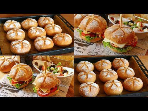 الا مجربتيه ماتقولي درت خبز المخابز ألذ خبز ولا في الأحلام منضر ومذاق لا يعلى عليه للصباح والمساء Youtube Food Savory Vegetables