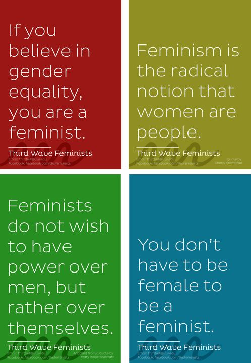 Reminding others (and ourselves) that feminism is not the dirty word the media would have us believe it is
